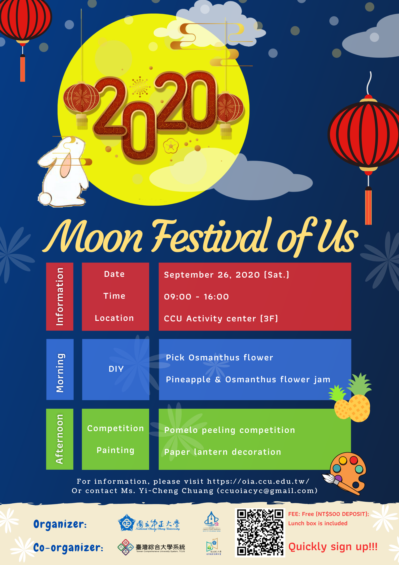 2020 Moon Festival of Us
